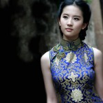 穿着旗袍:审美化的生存