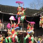 """秀山花灯""""跳团团""""的舞蹈特征及美学呈现"""