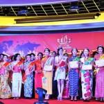 全球旗袍女王争霸赛中国赛区总决赛完美落幕