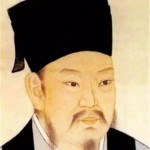 """他被称作""""功在孔孟之间""""的儒家圣人。周恩"""