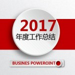 2017年北京美学会年度总结
