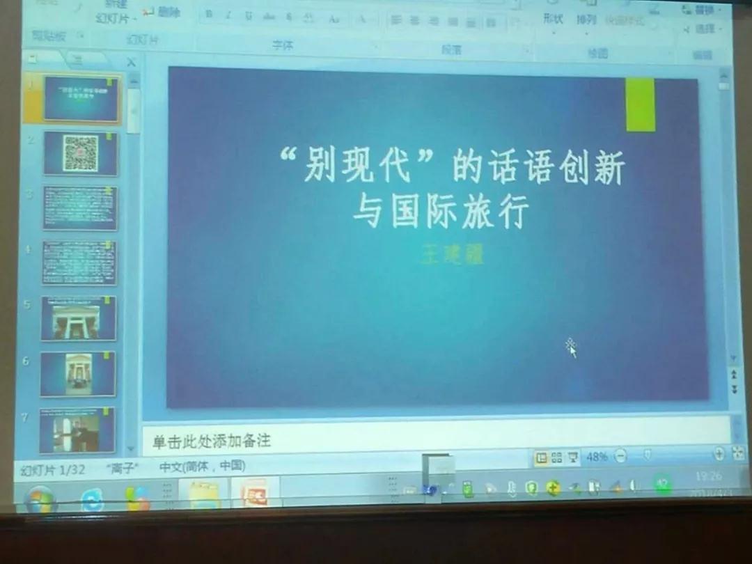 WeChat 圖片_20180418102524