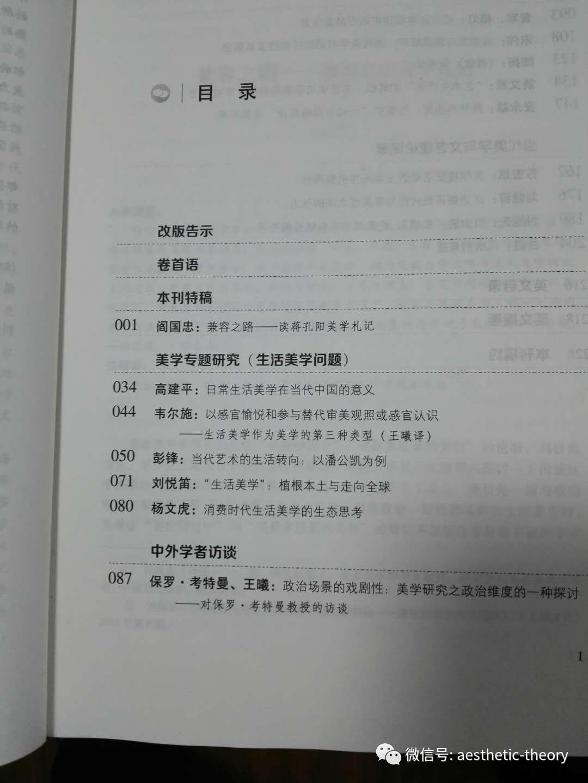 WeChat 圖片_20180516205605g