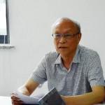 讲座快讯||朱立元:当代中国美学的历史、现