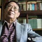 全球化背景下的中国美学