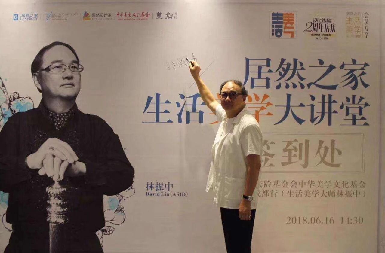 WeChat 圖片_2018070502