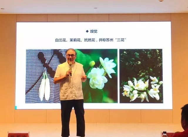 WeChat 圖片_2018070505