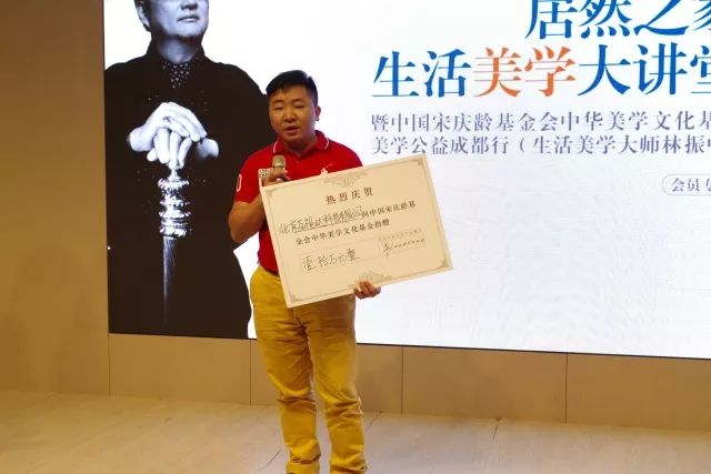 WeChat 圖片_2018070512