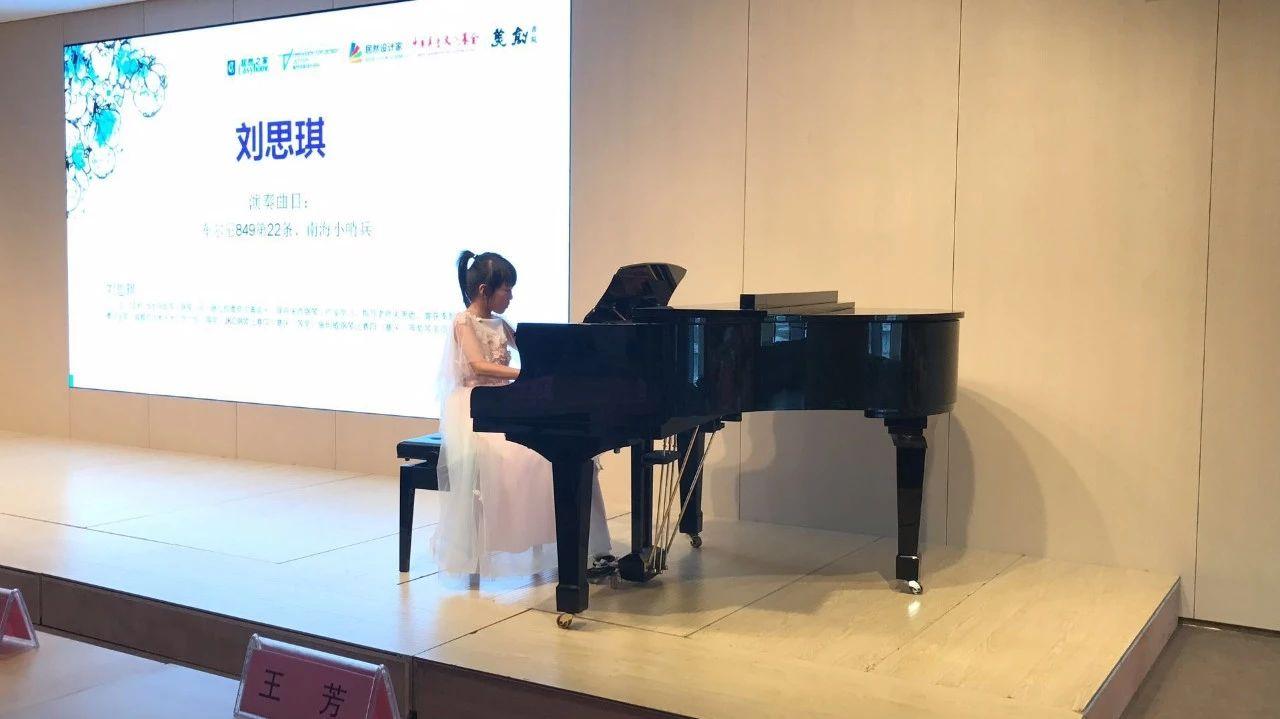 WeChat 圖片_2018070513