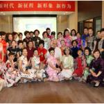 海峡两岸新时代女性美学共融发展研讨会在京