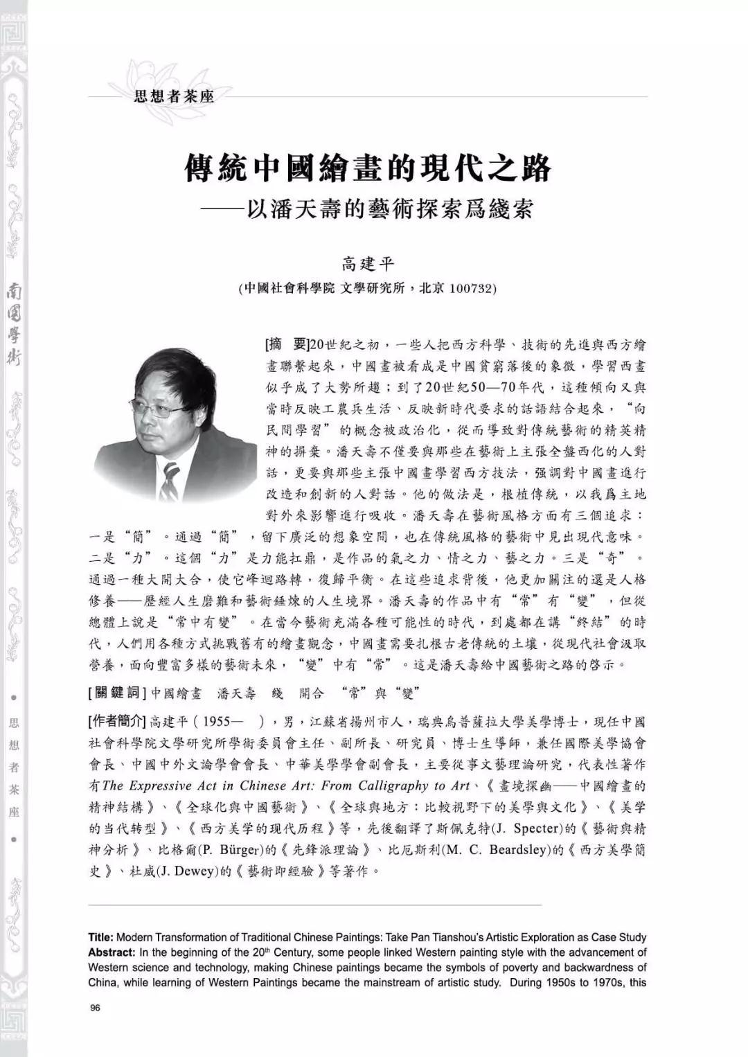 WeChat1 圖片_20180924222139