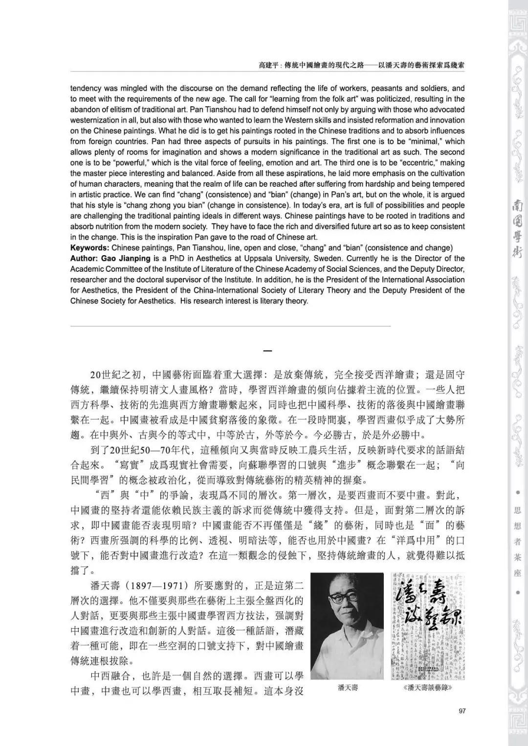 WeChat2 圖片_20180924222156