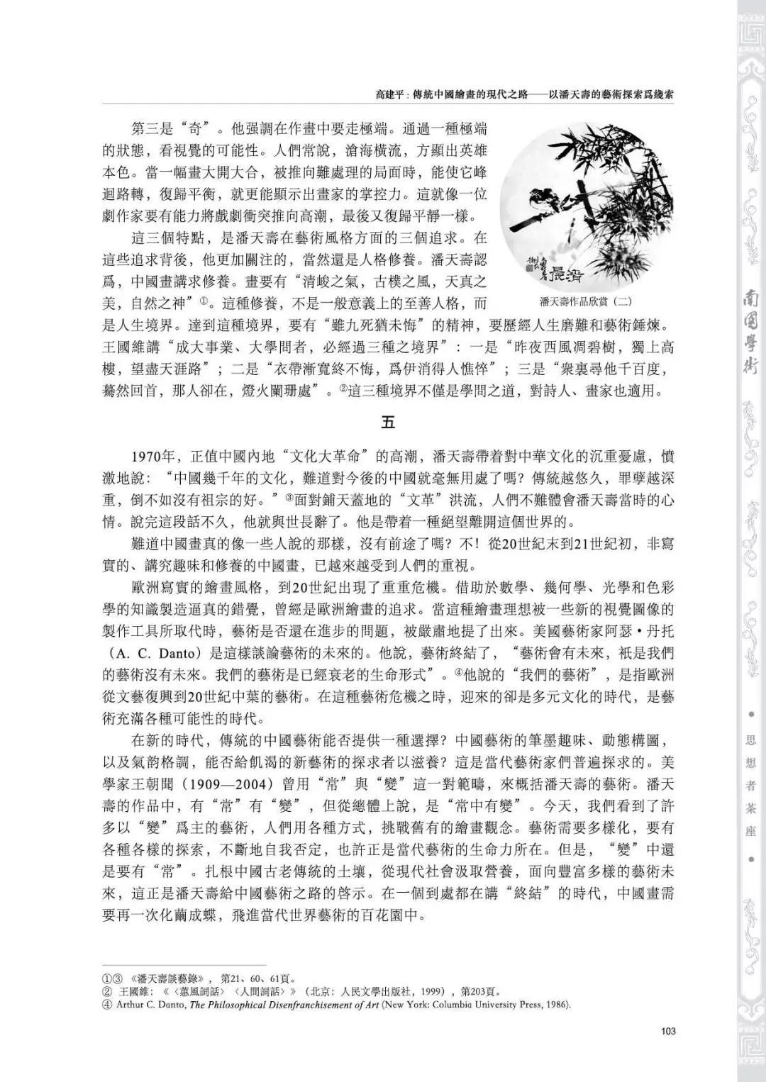 WeChat8 圖片_20180924222236
