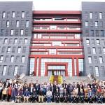 中国高等教育学会美育专业委员会2018年年会召开