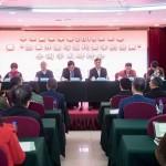 中华美学学会2018年年会暨改革开放与当代美