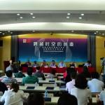 """发生在上海的国际学术事件——""""跨越时空的"""