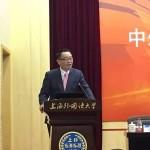 2018年上海市美学学会年会(暨中外美学的回
