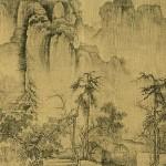 中国古代美学命题研究的意义何在