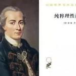 """美与功用——18世纪""""审美无利害""""观念辨析"""