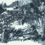 戴岳:中国现代早期美学史上的一个特别样本