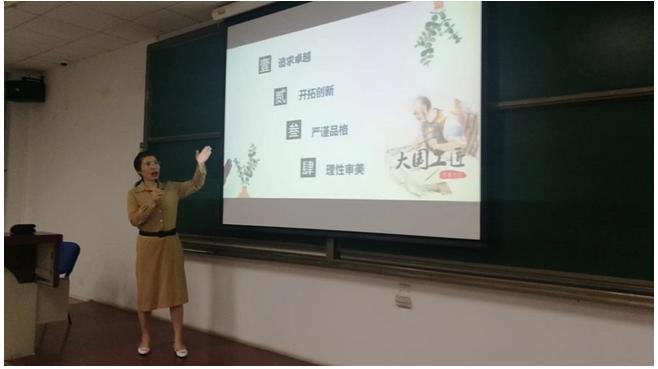 WeChat 圖片_20190530142913