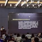 我校美育研究中心参加中国高教学会美育会议