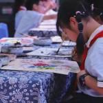 北京中小学美育发展状况研究
