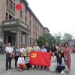 """北京市哲学会组织开展""""回望红色历史序章,"""